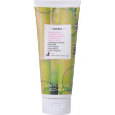 KORRES BODY MILK CUCUMBER BAMBOO 200ml