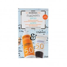 KORRES SET DO OPALANIA Z JOGURTEM SPF50 50ml + 150ml