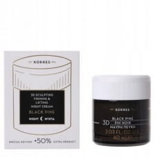 KORRES 3D BLACK PINE NIGHT CREAM 60ml