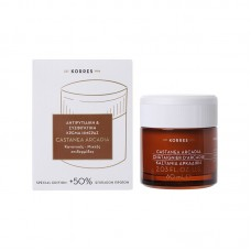 KORRES CASTANEA ARCADIA DAY CREAM NORMAL - MIXED SKIN 60ml