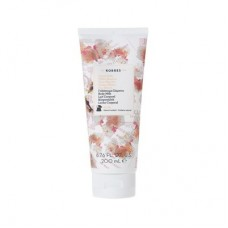 KORRES Body Milk White Blossom 200ml