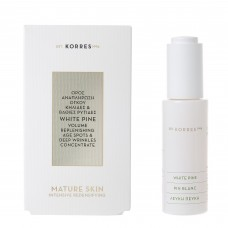 KORRES WHITE PINE SERUM MATURE SKIN 40ml