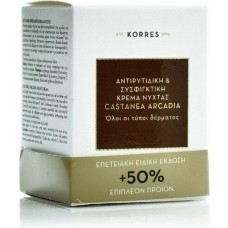 KORRES CASTANEA ARCADIA KASZTANOWIEC NA NOC 60ml