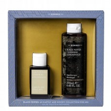 KORRES BLACK PEPPER CASHMERE LEMONWOOD EDT GIFT SET