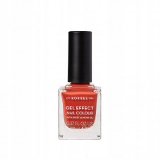 KORRES GEL EFFECT NAIL COLOUR 50 PUMPKIN SPICE