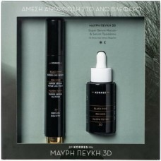 KORRES 3D SET BLACK PINE SUPER EYE SERUM & FACE SERUM