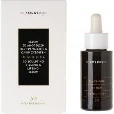 KORRES 3D Black Pine Anti-Wrinkle Firming & Lifting Serum 30ml