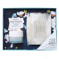 KORRES SET ALMOND BLOSSOM 40ml + FACE WIPES DRY/VERY DRY SKIN