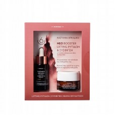 KORRES CASTANEA ARCADIA GIFT SET NIGHT CREAM + BOOSTER