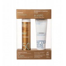 KORRES GIFT SET SUNSCREEN FACE CREAM RED GRAPE SPF50