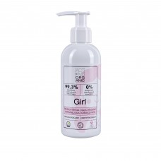 ACTIVE ORGANIC GIRL BODY WASH 200ml
