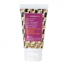 KORRES ALMOND OIL & SHEA BUTTER Nourishing hand cream 75ml