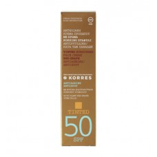 KORRES ANTISPOT SUNSCREEN FACE CREAM WITH RED GRAPE TINTED SPF50 50ml