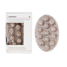 KORRES EXFOLIATING ANTI+CELLULITE MASSAGE SOAP 125g